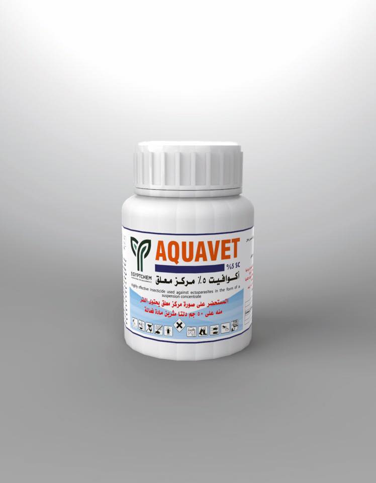 Aquavet ( 5% ) 50 ml