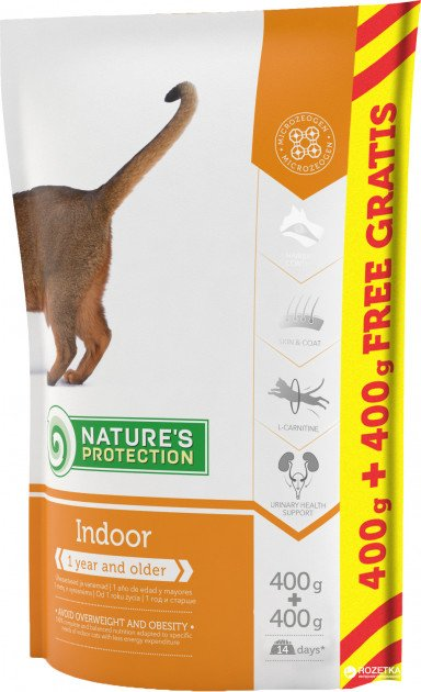 Nature's Protection Indoor Cat Dry Food 400 g + 400 g Free