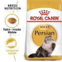 Royal Canin Persian Adult Cat Food 2 kg