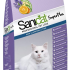 SANICAT SUPERPLUS NONCLUMPING 20L WITH LAVANDER AND ORANGE SCENT